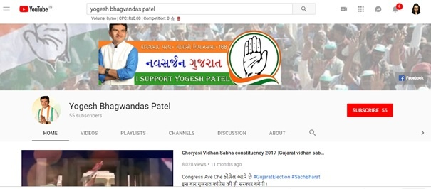 Political Campaigning and Digital Marketing – Gujarat Election 2017 | Political election marketing