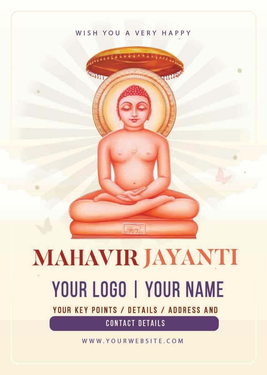 Mahavir Swami Jayanti