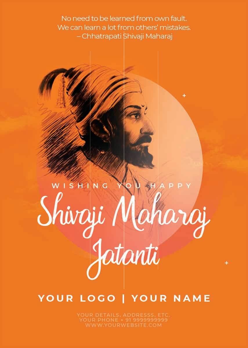 Shivaji-Maharaj-Jayanti