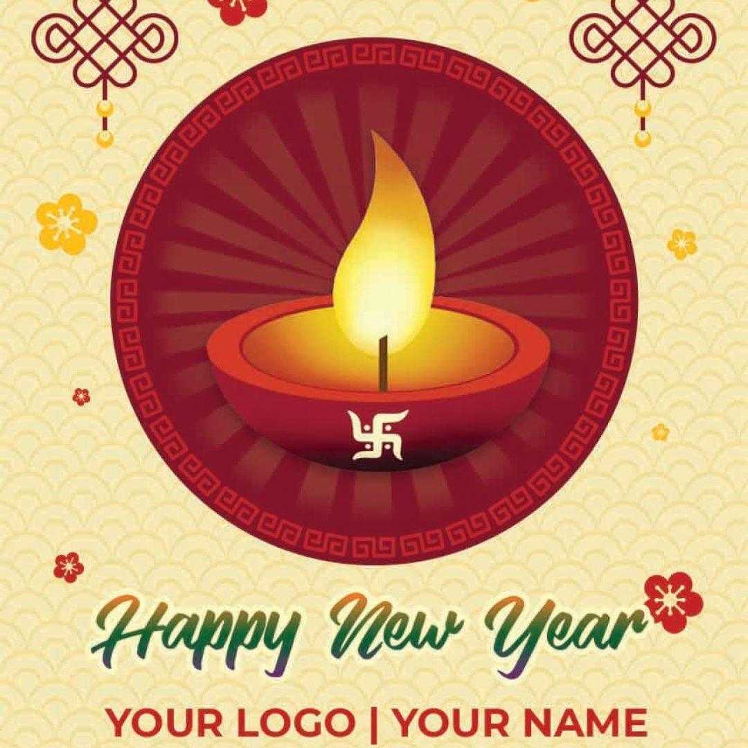 Hindu New Year