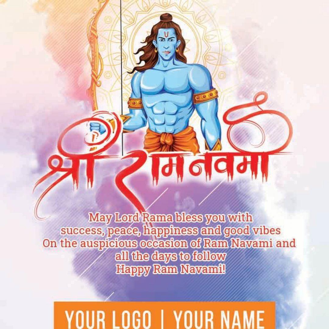 Ram-Navmi